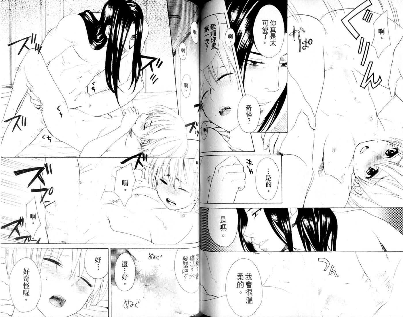 comics076